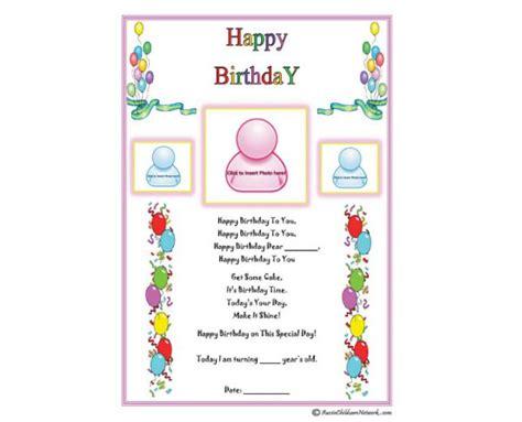 Happy Birthday Aussie Childcare Network Child Portfolio Templates