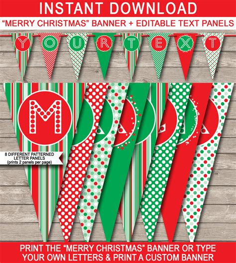 christmas party printables invitations decorations