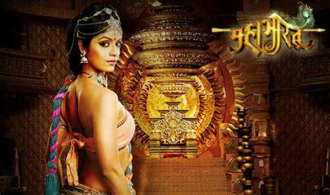 film on mahabharata abhishek kapoor s mahabharata movie can it beat br chopra