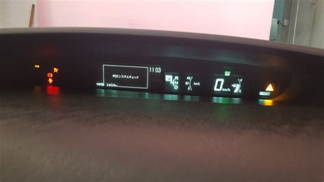 2009 toyota prius dashboard warning lights pcs warning light on priuschat