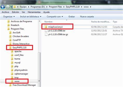 tutorial de yii framework en español yii framework en espa 241 ol instalaci 243 n de yii