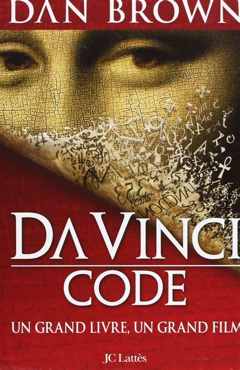 the da vinci code book www pixshark com images galleries with a bite the da vinci code book www pixshark com images galleries with a bite