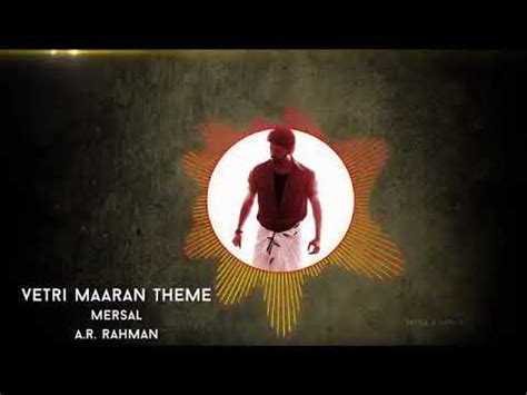 ar rahman pongal theme mp3 download 696 29 kb mersal bgm ar rahman vetri maaran theme