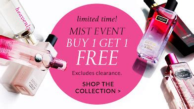 Can You Buy A Victoria S Secret Gift Card Online - buy one get one free mist event at victoria s secret nerdwallet