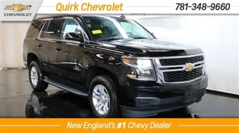 security system 2013 chevrolet tahoe lane departure warning new chevy tahoe lease deals quirk chevrolet near boston ma