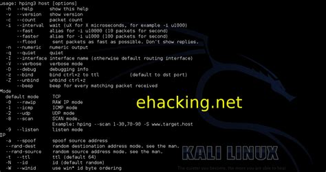 video tutorial kali linux hping network security kali linux tutorial the world