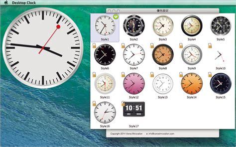 apple wallpaper clock mac os x 10 4 tiger dvd ppc download teseven