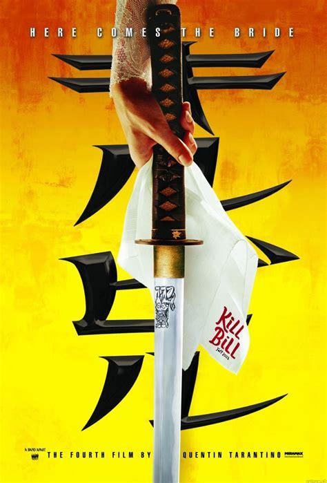 kill bill vol 1 2003 imdb html autos weblog kill bill vol 1 dvd release date april 13 2004