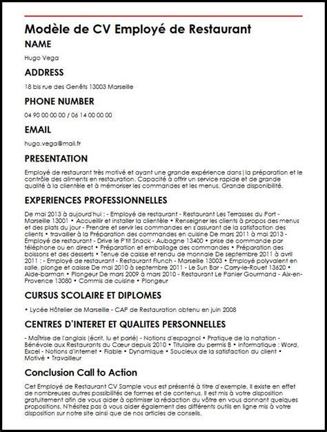 Lettre De Présentation Pour Offrir Ses Services Modele De Cv Modele De Cv Employe De Restaurant Moncvparfait