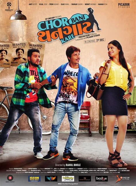 film 2017 gujarati chor bani thangaat kare 2017 gujarati full movie watch