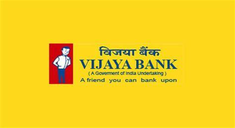 vijaya bank vijaya bank atm centres in kerala
