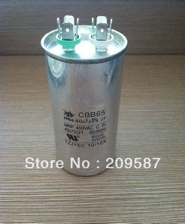 what is the capacitance of this capacitor express your answer using two significant figures ac motor capacitor air conditioner compressor start capacitor cbb65 450vac 40uf in capacitors