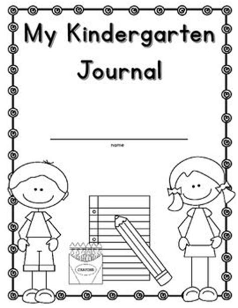 printable reading journal cover printable kindergarten science journals science