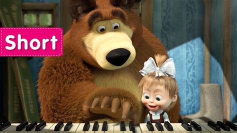 tutorial piano masha and the bear masha and the bear the grand piano lesson the bear and