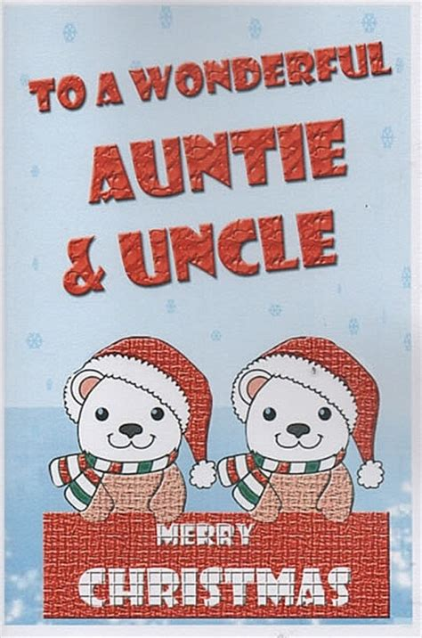 family christmas cards   wonderful auntie uncle merry christmas
