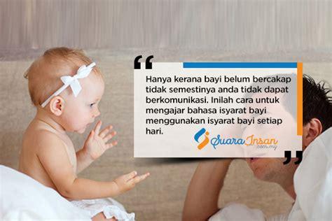 mengajar bayi  kata kunci  bahasa