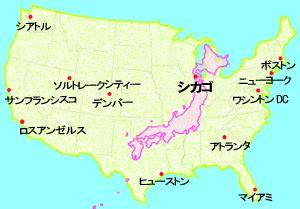 map usa japan c xߋo