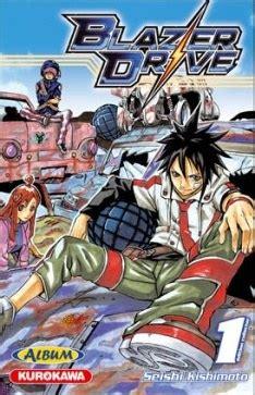 Blazer Drive Vol 14 blazer drive vol 1 edition album