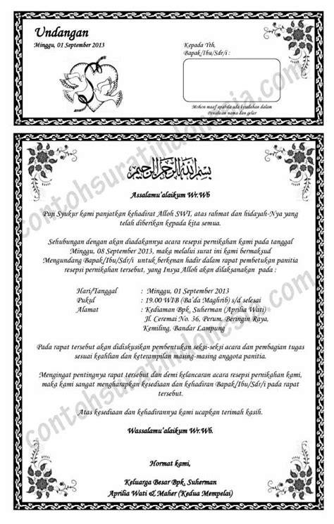 Undangan Terima Jadi Undangan Jadi 88165 contoh undangan rapat panitia pernikahan