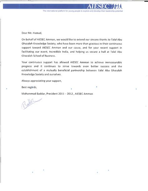 Thank You Letter Knowledge Talal Abu Ghazaleh Knowledge Society Thank You Letter From Aiesec