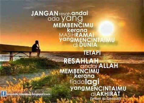 gambar mutiara islami kata kata mutiara puisi  pantun