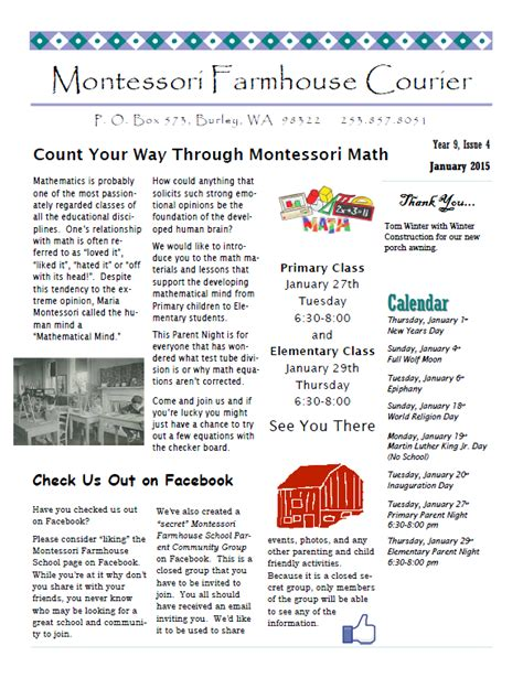 Montessori Farmhouse School Montessori Farmhouse Courier January 2015 Newsletter Montessori Newsletter Templates