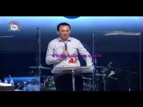 Ahok Alkitab | ahok pentingnya membaca alkitab youtube