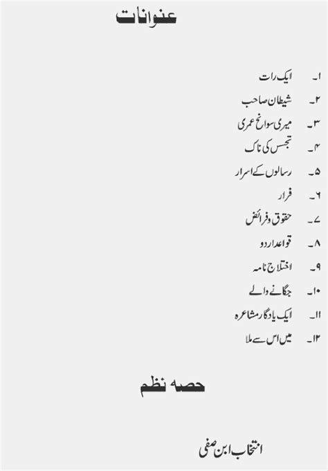 Novel Scappa Per By Dini Fitria Ebook free ebooks urdu books pdf urdu novels islamic books
