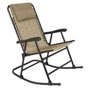 Rocking Recliner Garden Chair Folding Rocking Chair Foldable Rocker Outdoor Patio Furniture Beige Ebay