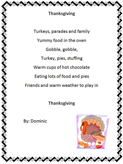biography poem generator thanksgiving poem technology classroom pinterest