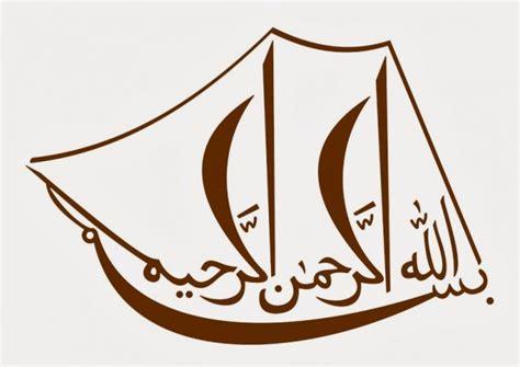 contoh gambar kaligrafi allah asmaul husna bahasa arab