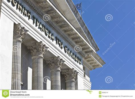 national bank of greece kapitalerhöhung national bank of greece building stock photo image 8565214