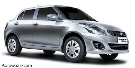 Suzuki Desire Dzire Feature Specification Mileage And Review