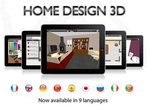 home design 3d by anuman home design 3d by livecad hd anuman lance une op 233 ration