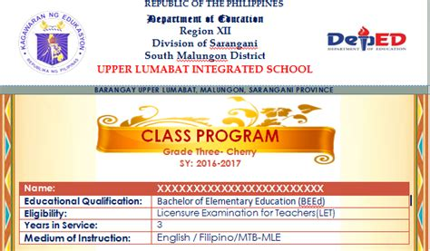 Classroom Program Sle Editable Deped Lp S Show Templates For The Classroom