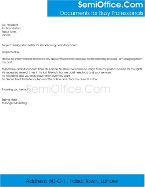 Resignation Letter Email To Manager Resignation Letter For Misbehaving And Misconduct