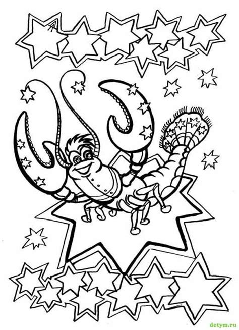 free coloring pages of zodiac signs