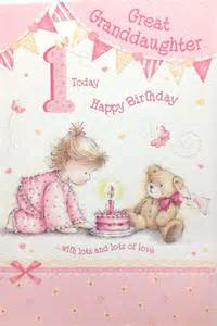 great granddaughter age 1 1st birthday card special verse beautiful detail ebay