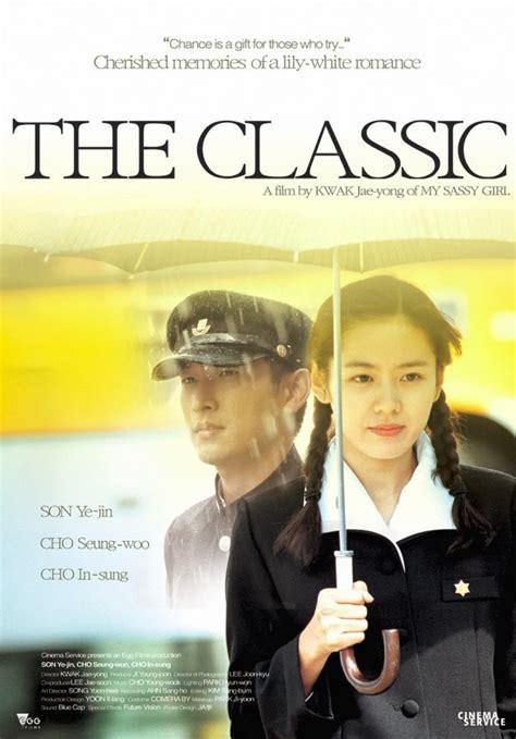 film romance yang sad ending the classic korean movie movie video pinterest