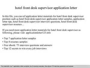 letter of application hotel front desk supervisor application letter 1380