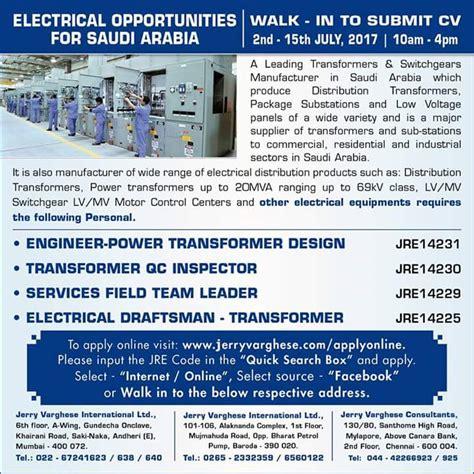 design engineer job opening in mumbai diploma in electrical engineer jobs in mumbai