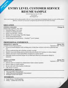 Resume Sles For Entry Level Customer Service Resume Objective Exles On Customer Service