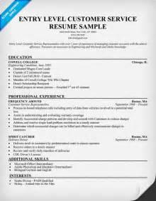 sample entry level customer service resume