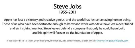 steve jobs 1955 2011 type eh iphone的爸爸上天堂了 鳴鳴 jyoga樂活瑜珈 你今天做瑜珈了嗎