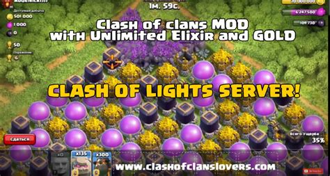 clash of lights com clash of clans all servers 2018 fhx