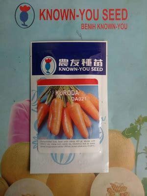 Jual Bibit Wortel jual bibit benih wortel kuroda 10 gram dadi makmur