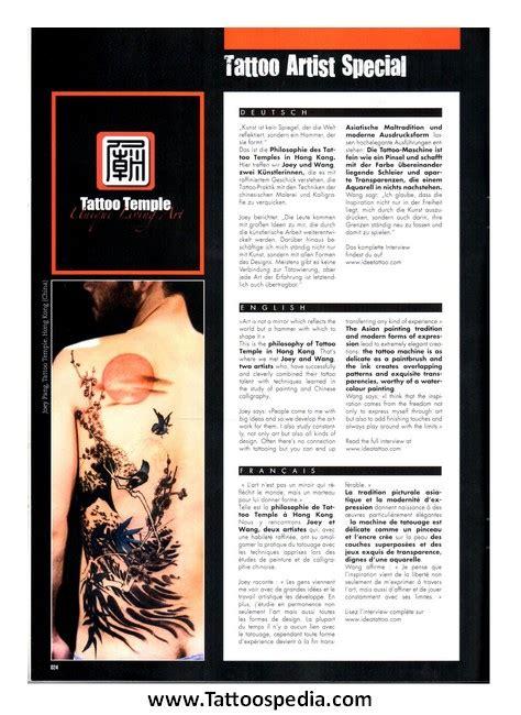 tattoo tribal magazine tattoo 1 tribal magazine 5