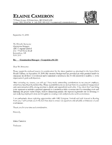 construction company introduction letter sample cover
