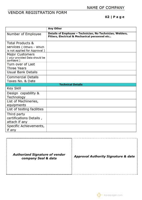 Vendor Registration Form Simple Format Vendor Registration Template