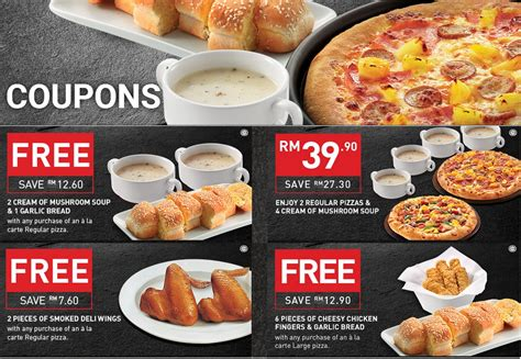 Pizza Hut Giveaway - free pizza hut coupon giveaway